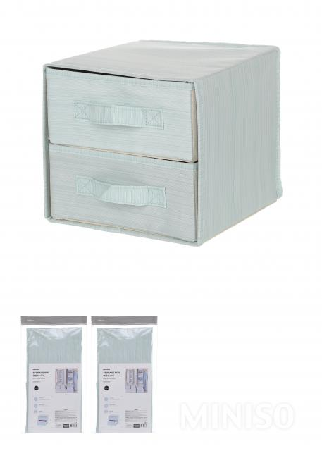 Terylene Series - 2-Drawer Storage Box(Green)  sc 1 st  MINISO Australia & Terylene Series - 2-Drawer Storage Box(Green) - MINISO Australia