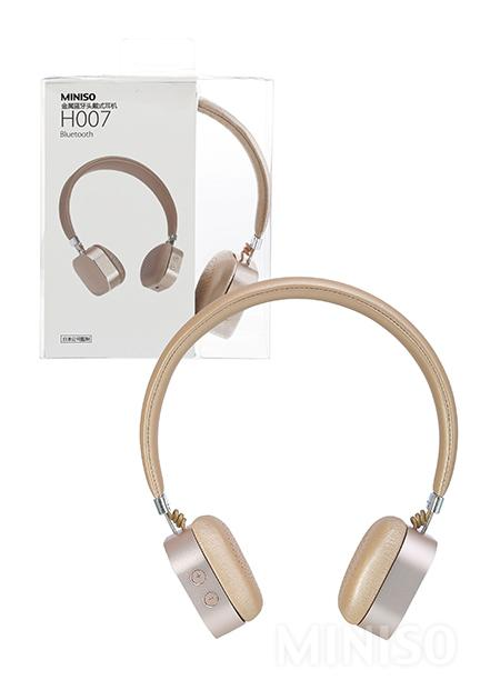a949571ae9a Wireless Headset H007( Golden )