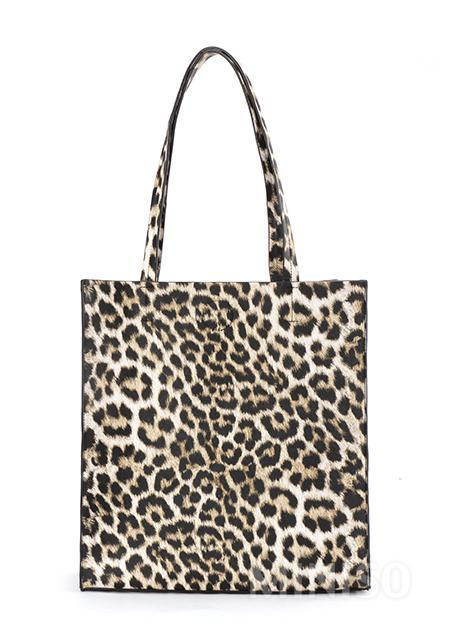 Shoulder Bag Yellow Leopard Print