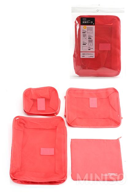 Travel Storage Box.3 Pieces (Orange)