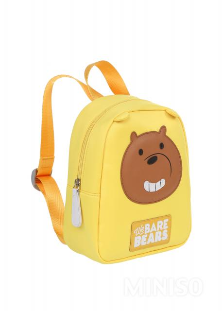8a0dc74c6618 We Bare Bears Grizzly Children s Backpack (Yellow)