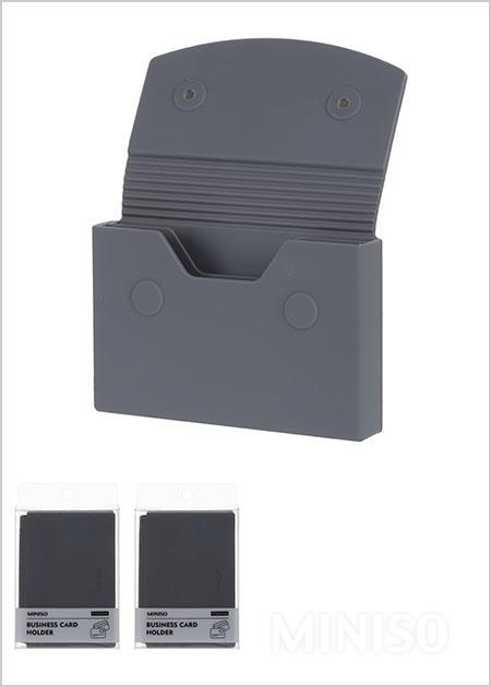 Silicone business card holdergrey miniso australia silicone business card holdergrey colourmoves