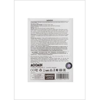 MOOMIN-Moomintroll Milk Bottle 5000mAh Power Bank BST-0153N - MINISO  Australia