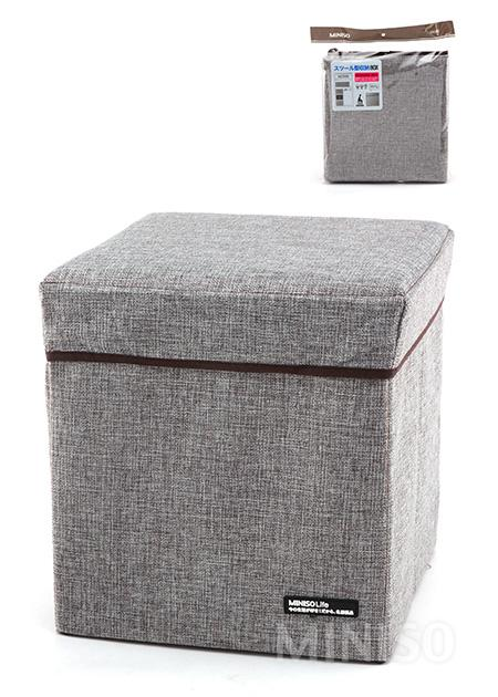 Captivating Simple Linen Storage Box (Grey)