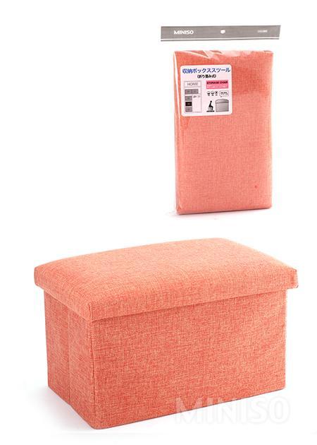Lovely Foldable Storage Stool (Orange)