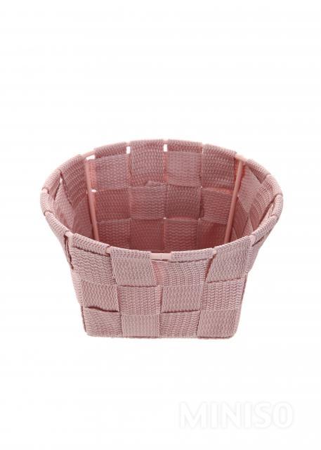 Round Storage Basket (Pink)
