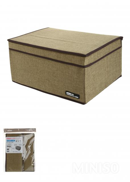 Large Size Linen Storage Box ( Dark Green )