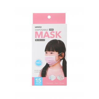 disposal mask for kids
