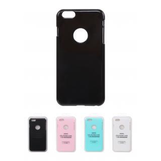 timeless design 4fe7a 3fb5f Shimmer Cellphone Case - for iPhone 6/6s Plus - MINISO Australia