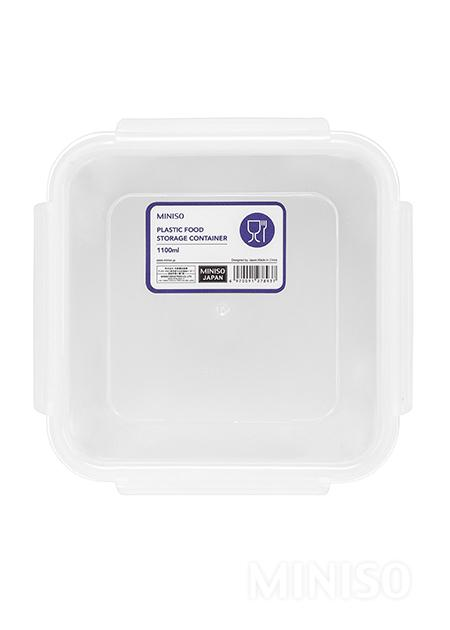 Plastic Food Storage Container 1100ml MINISO Australia