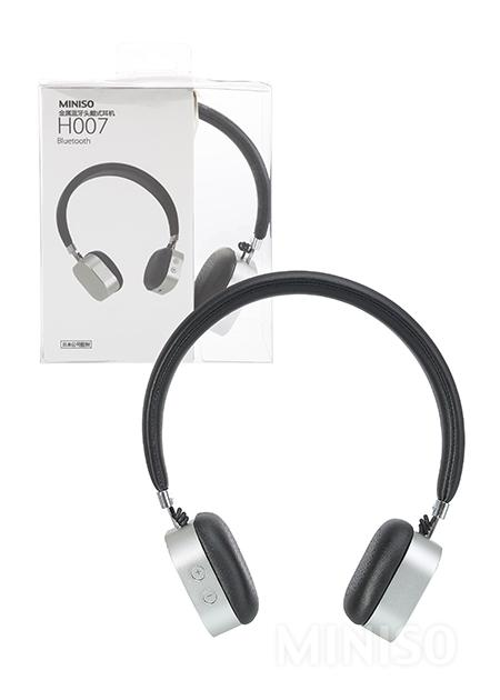 e8f25cde3fb Wireless Headset H007( Silver )