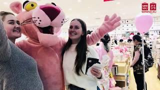 Have Fun with our Pink Panther 【MINISO AU New in Auguet】