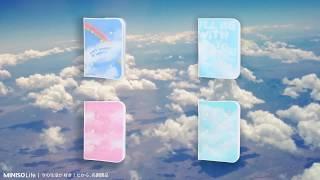 MINISO AU Sky Series-Pillow Notebook