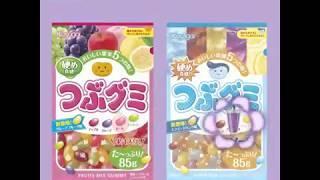 MINISO AU-Japanese Snacks 【Part A】#minisoaustralia